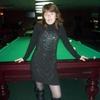 Анюта, 33, Кременчук