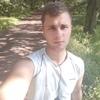 Вячеслав, 22, г.Санкт-Петербург