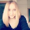 Katherina, 18, г.Всетин
