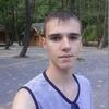 Дмитрий, 18, г.Кишинёв