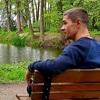 Иван, 41, г.Пабьянице