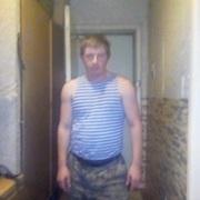 Седов 34 Москва