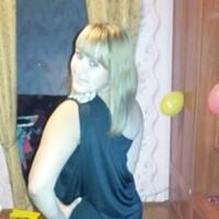 Виктория, 24 года, Овен, Томск