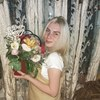 Алина, 19, г.Угледар