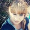 Кристина, 22, г.Саратов