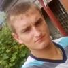 Dmitro, 26, Dubno