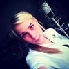 Софья, 24, г.Пермь