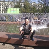Дмитрий, 33, г.Тирасполь