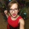 Анна, 29, г.Сальск