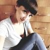 Наталья, 34, г.Камень-на-Оби
