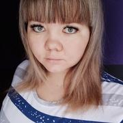 зуля 31 Екатеринбург