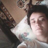 Галина, 40 лет, Козерог, Киев