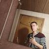 Евгений, 25, г.Красноярск