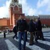 про100, 28, г.Бишкек