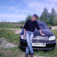 Вадим, 51 год, Водолей, Нефтеюганск