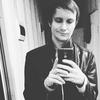 Sergey, 29, Grodno