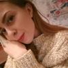 Ирина, 20, г.Иркутск