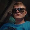 Alex, 24, г.Новосибирск