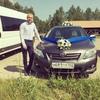 Иван, 24, г.Павлово