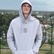 Андрей 20 Красноярск