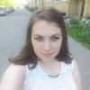 Татьяна, 30, г.Шумерля