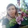 Ангелина, 20, г.Краснодар