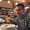 Даниил, 21, г.Тирасполь