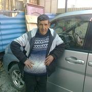 Хаким 20 Бишкек