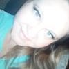Алена, 33, Сватове