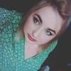 Liza, 25, г.Краснодар
