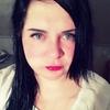 Оля, 25, Коломия