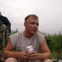 Дима, 45 лет, Скорпион, Южно-Сахалинск
