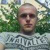 Wladimir, 23, г.Варшава