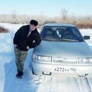 Рафаэль 47 Оренбург