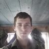 Дмитрий, 19, г.Усолье-Сибирское (Иркутская обл.)