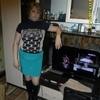 Татьяна, 42, г.Екатеринбург
