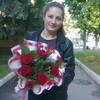 cristina, 20, г.Сороки