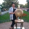 Татьяна, 50, г.Чугуев