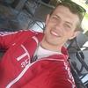 Владислав, 24, Харків