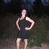 Evgeniya, 36, Luz