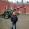 Владимир, 37, г.Рио-де-Жанейро