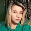 Виктория, 20, г.Комсомольск