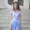 Марина, 28, г.Красноярск