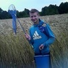 Игорь, 23, г.Ошмяны
