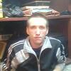 Я не ангел, 99, г.Иркутск