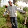 Вадим, 30, г.Воскресенск