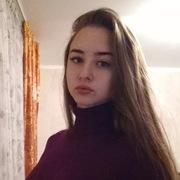 Карина 20 Уфа