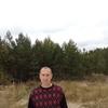 .  АРТЁМ, 31, г.Нижний Новгород