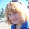 Татьяна, 24, г.Большие Уки