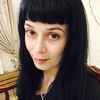 Elena, 26, г.Алматы (Алма-Ата)